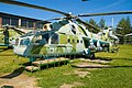 Mil Mi-24A @ Central Air Force Museum.jpg