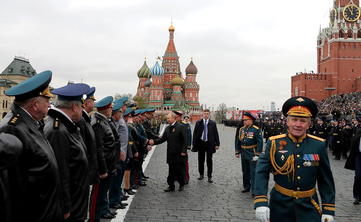 Military parade on Red Square 2017-05-09 052.jpg