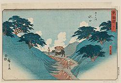 Minakuchi Reisho Tokaido.jpg