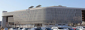 Ministry of Health and Welfare (South Korea) - Headquarters in Sejong City