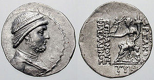 Mithridates II of Parthia - Coin of Mithridates II with a short beard, minted at Seleucia on the Tigris.