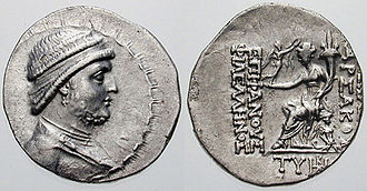 "Mithridates II of Parthia - Early coin of Mithridates II from Seleucia on the Tigris. The reverse shows a seated goddess (perhaps Demeter) holding Nike and a cornucopia. The Greek inscription says ""Coin of the Great king Arsaces, friend of the Greeks"""