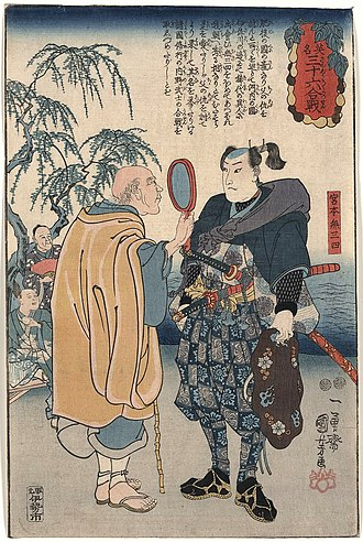 Miyamoto Musashi - Miyamoto Musashi having his fortune told. Print by Utagawa Kuniyoshi