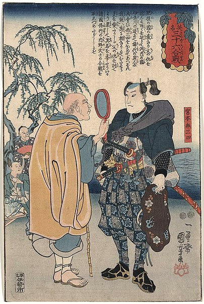 Miyamoto Musashi Painting