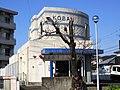 Miyazaki Kita Police station Ichinomiya Koban.jpg