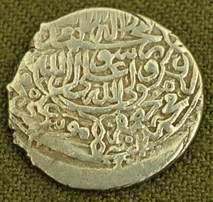 Mirza Salman Jaberi - Coin minted during the reign of Mohammad Khodabanda.