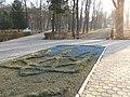 Mohyliv-Podilskyi city park 02.jpg