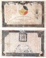 Mongolian Dollar 10.png