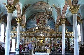 Montana, Bulgaria - Image: Montana Bulgaria church Cyril and Methodius inside