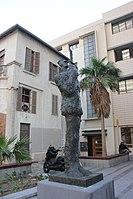 Monument Dreyfus.jpg
