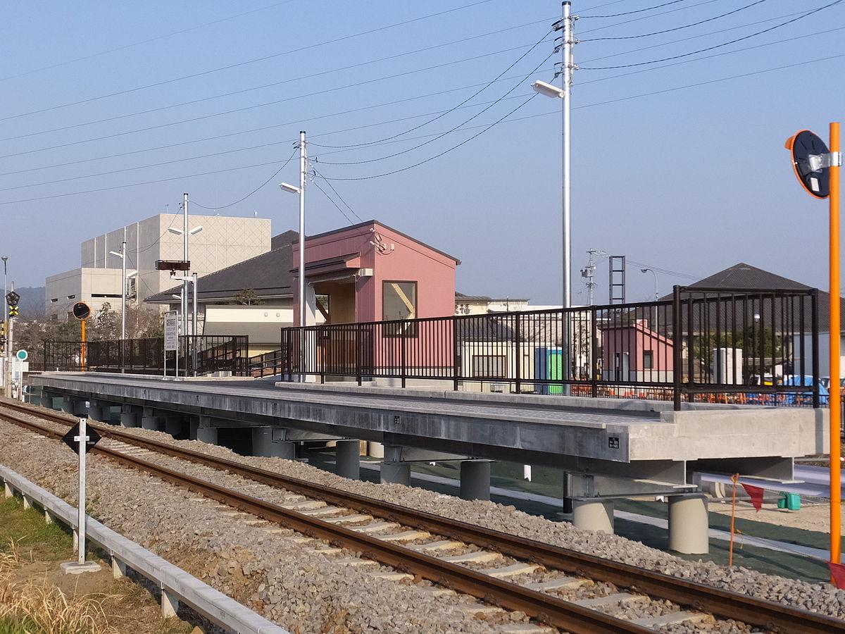 森町病院前駅 - Wikipedia
