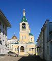 Moscow ChurchIinObydenskyLlane C20.jpg
