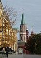 Moscow Kremlin St Nicholas Tower (4104750169).jpg