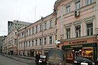 Moscow Kuznetsky Most Street 20.jpg