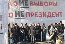 Moscow rally 10 March 2012 1.JPG