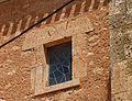 Motilleja, Iglesia, ventana con inscripción, 02.jpg