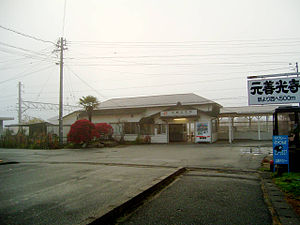 Motozenkōji Station - Motozenkōji Station in November 2004
