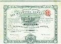 Mouettes Genevoises 1897.jpg