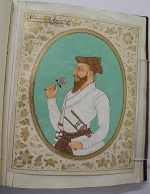 Muhammad Amin Khan Turani - Muhammad Amin Khan