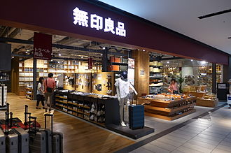 Muji - A Muji store in 2014, Grand Front Osaka, Osaka, Japan