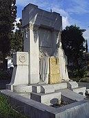 Museo Cementerio San Pedro(3)-Medellin.JPG