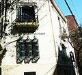 Museo Evita - ex fundación Eva Perón.jpg