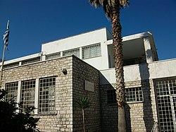Museu Arqueològic de Corfú, exterior.JPG