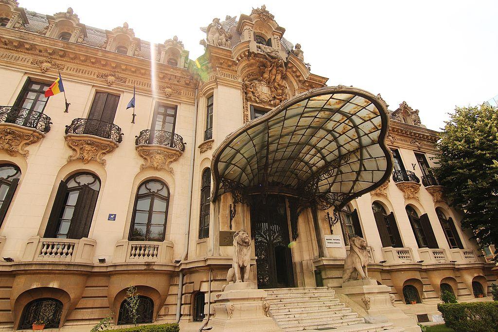 Muzeul Enescu - intrare