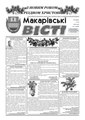 Mv-01-2016.pdf