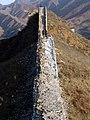 N2 greatwall-SA10.jpg