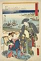 NDL-DC 1308492-Utagawa Kunisada and Hiroshige-双筆五十三次 四日市-安政2-crd.jpg