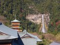 Nachi Fall and pagoda and Temple.jpg