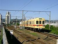 Najima-sta2004.jpg