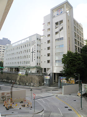 Nam Wah Catholic Secondary School (full view).jpg