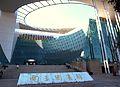 Nanjing Library.jpg