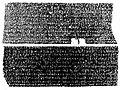 Nasik cave 3 inscription of Queen Gotami Balasiri.jpg