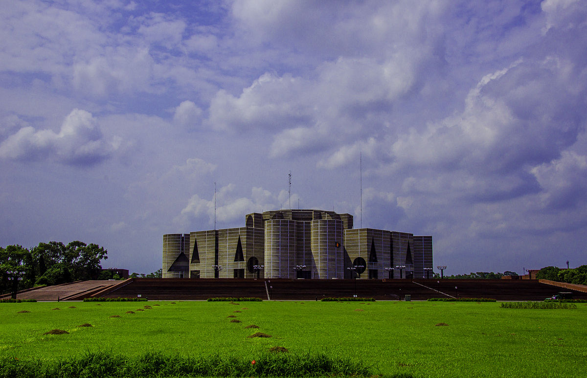 Louis kahn wikipedia wolna encyklopedia for Bangladeshi house image