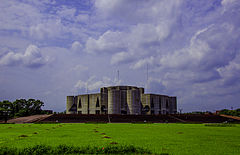 National Assembly of Bangladesh (07).jpg