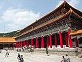 National Palace Museum, Taipei in 2014 15.jpg