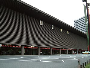 Dienstag aus Licht - The Tokyo National Theatre, where Jahreslauf was premiered in 1977