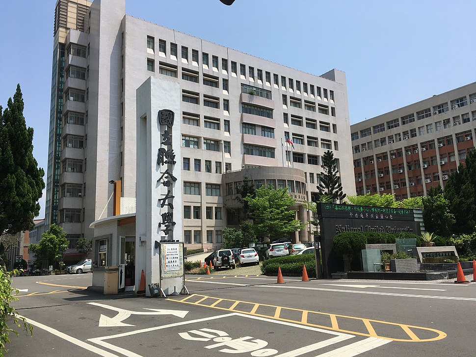 National United University in Taiwan