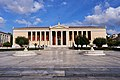 National and Kapodistrian University of Athens, Central Building, 11-11-2019.jpg
