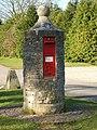 Nether Winchendon - Post box - geograph.org.uk - 753864.jpg