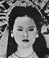 Netty Herawaty, Film Varia 1.4 (March 1954), p33.jpg
