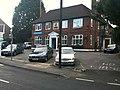 New Bell Inn, Halling - geograph.org.uk - 1542357.jpg