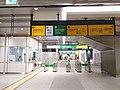 Niigata Station Shinkansen Zairaisen Norikae Kaisatsu.jpg
