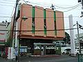 NinoheShinkinBank Honten-001 MSB-GappeiCyokuzen.jpg