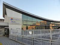 Nishi-Yokohama Station.JPG