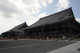 Image illustrative de l'article Nishi-Hongan-ji