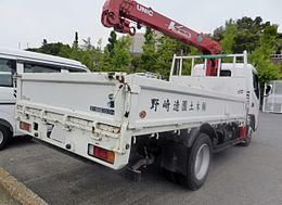 Nissan NT450 ATLAS DUMP 4WD FULL SUPERLOW (H44) rear.JPG